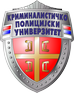 University of Criminal Investigation and Police Studies logo